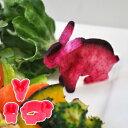 【ポイント最大8倍】野菜のピースで動物を組み立てよう! 野菜抜き型 型抜き 抜き型野菜抜き型...