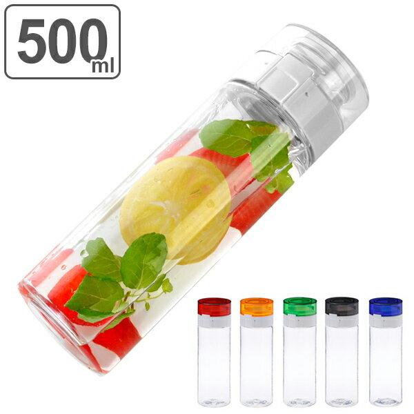 水筒 fhb ウォーターボトル 500ml 直飲み水筒 ワンタッチオープン