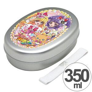 お弁当箱 アルミ製 魔法つかいプリキュア! 350ml 子供用 キャラクター ( 弁当箱 ラン…