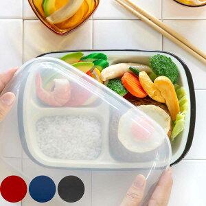 ランチプレート プラスチック 食器 フタ付きランチプレート 角型 楽弁 仕切り付き プラスチック製 ( 電子レンジ対応 食洗機対応 家弁 仕切り皿 お皿 時間差ごはん ワンプレートランチ 蓋付き 作り置き )