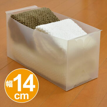 仕切りケース 下着収納 衣装ケース用 ( 引き出し 仕切りボックス ブラシャー 深型 引出し 収納 整理 チェスト 収納ケース 衣類収納 収納ボックス おしゃれ 収納box プラスチック )