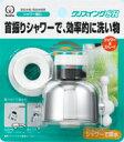 シャワー蛇口 クリスイングSR( キッチン )05P11Mar16