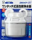 高性能浄水器 ロカシャワーGT( キッチン 蛇口 )