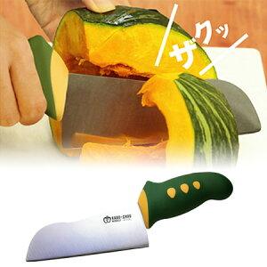 【ポイント最大11倍】かぼちゃが切りやすい!主婦の味方包丁! かぼーちょう 南瓜 かぼちゃ レ...