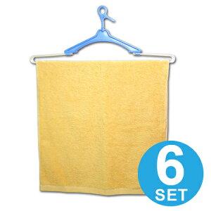 伸縮バスタオルハンガー 3本組  2セット ( 洗濯ハンガー バスタオル ハンガー 伸びる タ…