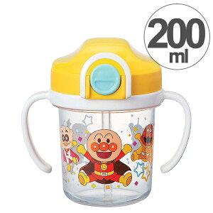 子供用水筒 ベビーストローマグ 日本製 アンパンマン 200ml プラスチック製 キャラクター ( ベビー用マグ ストロー付 ハンドル付き ストロホッパー 赤ちゃん用マグ トレーニングカップ 持ち手 取っ手付き )