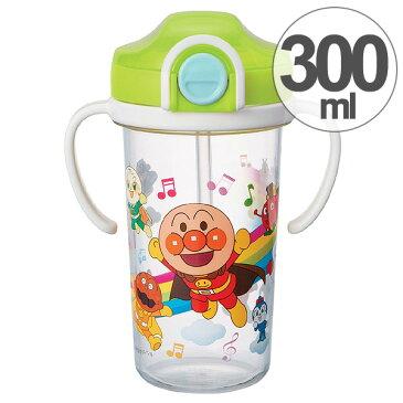 子供用水筒 ベビーストローマグ 日本製 アンパンマン 300ml プラスチック製 キャラクター ( ベビー用マグ ストロー付 ハンドル付き ストロホッパー 赤ちゃん用マグ トレーニングカップ 持ち手 取っ手付き )