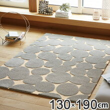 ラグ 約1.5畳 130×190cm 防ダニ 床暖 ホットカーペット対応 玉石柄