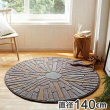 ラグ 円形 直径140cm 防ダニ 床暖 ホットカーペット対応 石畳調