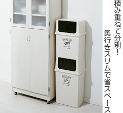 ゴミ箱横型フロントオープンダストアースピース浅型
