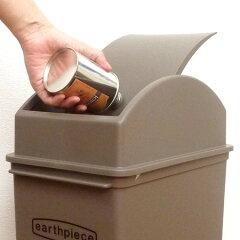 ゴミ箱スイングダストアースピース深型