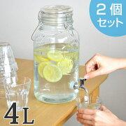 ドリンク サーバー ウォーター ガラス瓶 サングリア ジュース ディスペンサー