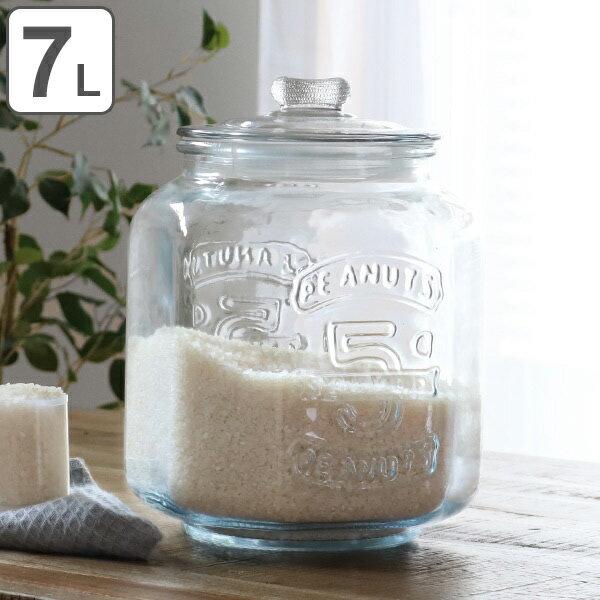 米びつ 7L ガラス製 ガラスクッキージャー ( ライスストッカー ガラスジャー 米櫃 ガラス容器 保存ビン 保存瓶 ガラスキャニスター ガラス保存容器 アンティーククッキージャー こめびつ 保存容器 )