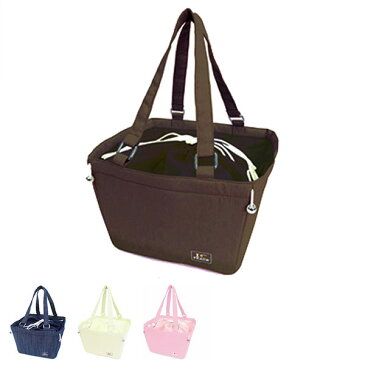 マハロキープバッグリィ 保冷バッグ レジバッグ アウトドア ショッピングバッグ ( レジカゴバッグ 保冷 保温 買い物袋 ショッピング 買い物 エコバッグ ピクニック エコバッグ バッグ レジかごバッグ )