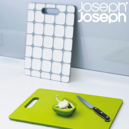 Joseph Joseph ジョゼフジョゼフ まな板 食洗機対応 滑り止めつき グリップトップ ( まないた マナイタ カッティングボード 俎板 すべり止め プラスチック 長方形 調理器具 調理道具 キッチンツール 下ごしらえ )