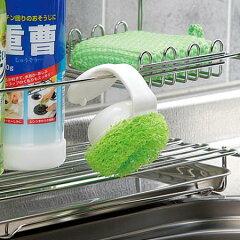 キッチンブラシシンク洗い用キッチンクリーンプロ
