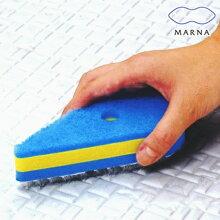 MARNA(マーナ) 凸凹面ブラシスポンジ