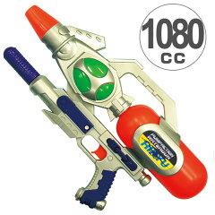 水鉄砲 ポンプアクションウォーターガン ヒリュウ 1080cc