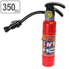 水鉄砲 消火器水てっぽう 119 350cc