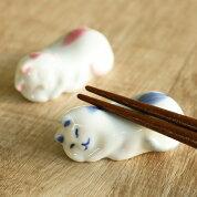 箸置き 眠り猫 日本製