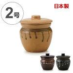 漬物容器 ミニカメ 2号 陶器製 日本製