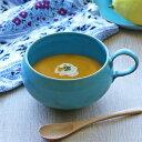 スープカップ 390ml Blueシリーズ 陶器 食器 笠間焼 日本製 ( 食洗機対応 スープ 電子レンジ対応 マグ コップ カップ 洋食器 青 トルコブルー おしゃれ )