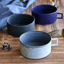 スープカップ 410ml ベニェ 洋食器 陶器 食器 笠間焼 日本製 ( スープボウル 浅い 持ち手 カップ ボウル サラダボウル シリアルボウル 浅鉢 おしゃれ )