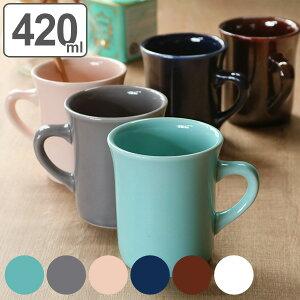 マグカップ 420ml L Cozyマグ 陶器 日本製 ( 電子レンジ対応 食洗機対応 マグ コーヒーカップ 食器 カップ タンブラー 大きめ 無地 かわいい おしゃれ )