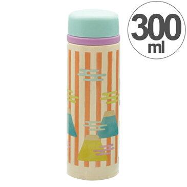 水筒 ソレイユモダン スリムマグボトル 山 300ml ステンレス製 ( ステンレスボトル 直飲み 保温 保冷 ダイレクトボトル 軽量 女性 女子 大人かわいい すいとう 魔法瓶 和 )