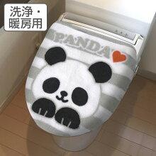 トイレ フタカバー 洗浄暖房用 パンダのトイレフタカバー