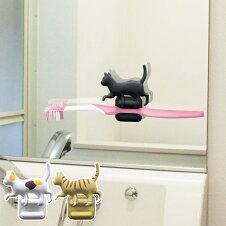 歯ブラシホルダー 歯ブラシスタンド ねこのシルエット歯ブラシホルダー
