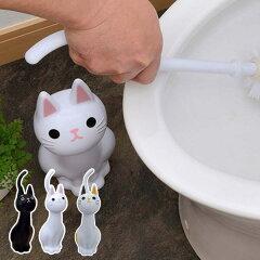 トイレブラシ ねこのトイレブラシ ねこのしっぽ トイレ用品 黒 ( トイレブラシスタンド トイ…