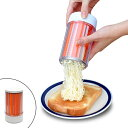 バターおろし メテックス イージーバター オレンジ ( バターケース バタースライサー バターカッター バター削り バターミル バターシュレッダー バター用 削り器 おろし器 ふわふわバター キッチン小物 便利グッズ )