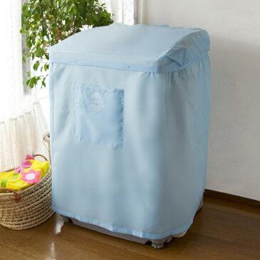 洗濯機カバー ワイド 全自動 二層式 周囲190〜260cm ( 洗濯機 屋外 カバー 洗濯カバー 防水 防汚 雨よけ ベランダ ワイドサイズ 大型 小型 ワンタッチ )