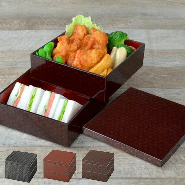 行楽弁当箱 お重 2段 HAKO style 和Mon 1600ml