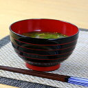 雑煮椀 420ml 日本製 駒筋 黒 ( 和食器 味噌汁椀 ...