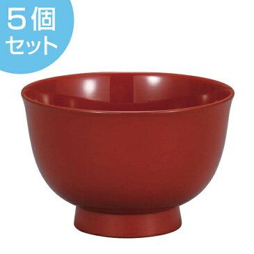 汁椀 330ml 日本製 漆塗 羽反型 朱 5個セット ( 送料無料 和食器 味噌汁椀 お椀 食洗機対応 漆器 漆 和食 食器 )
