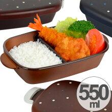 お弁当箱 1段 Have a Lunch ドット カフェランチ 550ml 食洗機対応