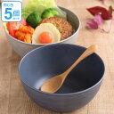 ボウル プラスチック 食器 L 1300ml SEE どんぶり 鉢 日本製 同色5個セット ( 送料無料 食洗機対応 北...