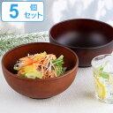 どんぶり 1500ml SEE 麺どんぶり 鉢 プラスチック 食器 日本製 おしゃれ 同色5個セット ( 送料無料 電...