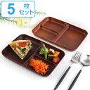 ランチ皿 21cm SEE 仕切皿 ワンプレート プラスチック 食器 皿 日本製 おしゃれ 同色5枚セット ( 送料...