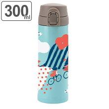 水筒 ワンプッシュボトル なりゆきサーカス サイクリング ステンレス 300ml