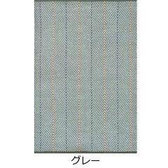 ラグインド綿ルサック130×190cm