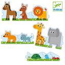パズル スモール&ビッグ 10ピース おもちゃ 知育玩具 ジェコ DJECO ( 3歳 幼児 オモチャ 玩具 動物 どうぶつ 知育 キッズ 3才 子ども 幼児 アニマル 組み合わせ 1m ) 1