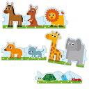 パズル スモール&ビッグ 10ピース おもちゃ 知育玩具 ジェコ DJECO ( 3歳 幼児 オモチャ 玩具 動物 どうぶつ 知育 キッズ 3才 子ども 幼児 アニマル 組み合わせ 1m ) 2