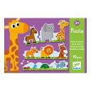 パズル スモール&ビッグ 10ピース おもちゃ 知育玩具 ジェコ DJECO ( 3歳 幼児 オモチャ 玩具 動物 どうぶつ 知育 キッズ 3才 子ども 幼児 アニマル 組み合わせ 1m ) 3