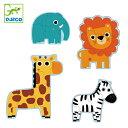 パズル 動物 幼児 知育玩具 おもちゃ ジェコ インザジャングル ( 2歳 子ども オモチャ ジェコ DJECO 玩具 組み合わせ 知育 キッズ 2才 )