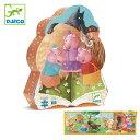 パズル 三匹のこぶた 24ピース ジグソーパズル 幼児 知育玩具 おもちゃ ジェコ ( DJECO ケース付き 62×20cm 子供 キッズパズル 子供用パズル おしゃれ 3歳 4歳 )