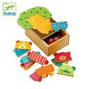 パズル 木製 動物 ツリークドゥリーパズル 幼児 知育玩具 おもちゃ ジェコ ( DJECO 型はめパズル 3ピース 着せ替え 形あわせ はめこみ 簡単 2歳 )