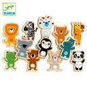 パズル クク ジャングル 12種類 24ピース マグネット 木製 組み合わせ おもちゃ 知育玩具 ジェコ DJECO ( マグネットパズル 組み合わせ 動物 マグネット遊び 磁石遊び 簡単 2歳 3歳 幼児 )